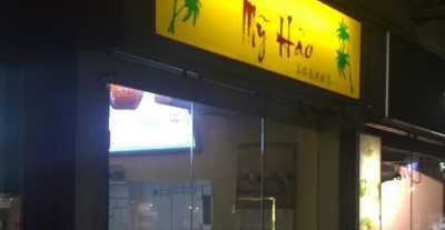 My Hao