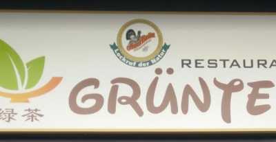 Asia Restaurant Grüntee